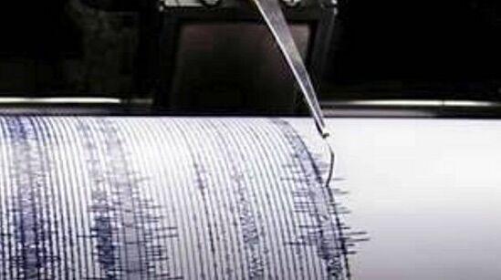 Scossa di terremoto nel napoletano, paura tra cittadini. Ecco l'epicentro