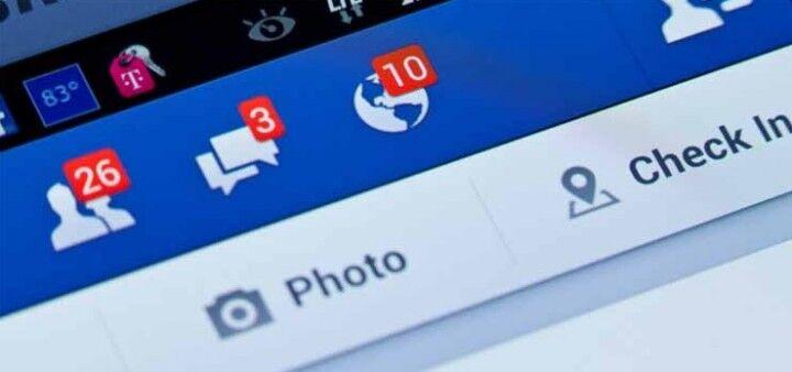 """""""Dal 12 aprile Facebook mostrerà chi visualizza il tuo profilo"""". Bufera in rete"""
