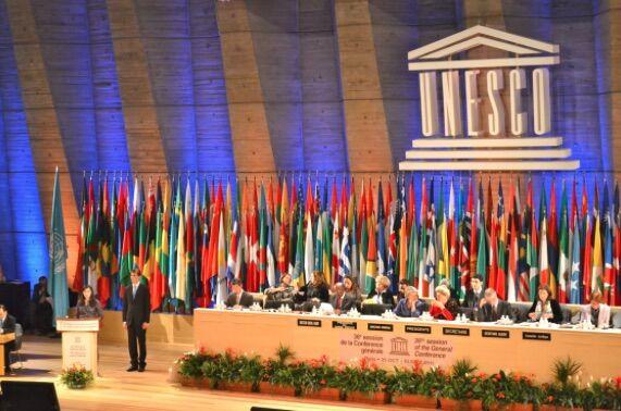 L'Unesco cerca giovani in Campania, ecco come candidarsi