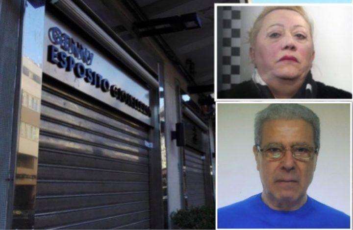 Giugliano, mazzata al clan Mallardo: sequestrate 9 gioiellerie al centro di Napoli