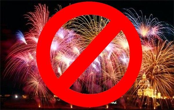 Giugliano, scatta il divieto dei fuochi pirotecnici dal 31 dicembre al 6 gennaio