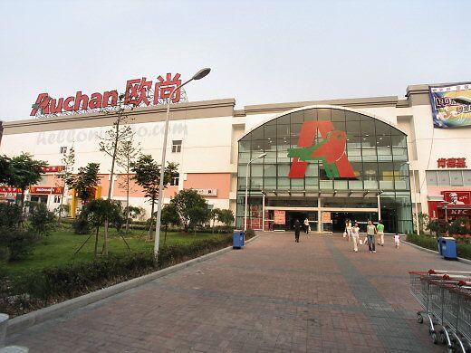 1 gennaio 2017: negozi, supermercati, centri commerciali aperti
