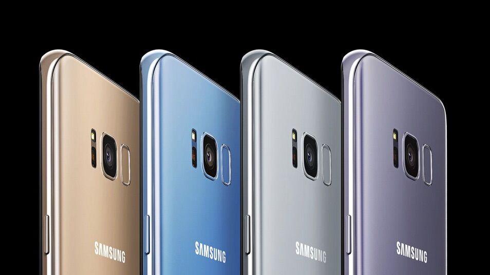 samsung galaxy s8 colori