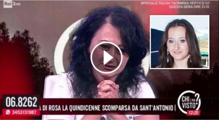 """Sant'Antimo, Rosa Di Domenico sparita nel nulla. La madre a Chi l'ha visto: """"Torna"""""""