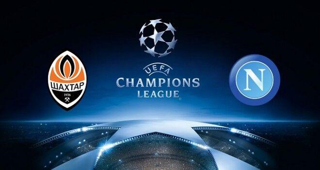 Dove vedere Shakhtar Donetsk-Napoli: gratis in diretta streaming, free live in tv