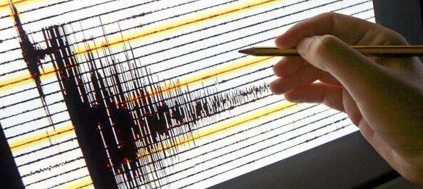 vesuvio terremoto campania napoli scosse osservatorio vesuviano