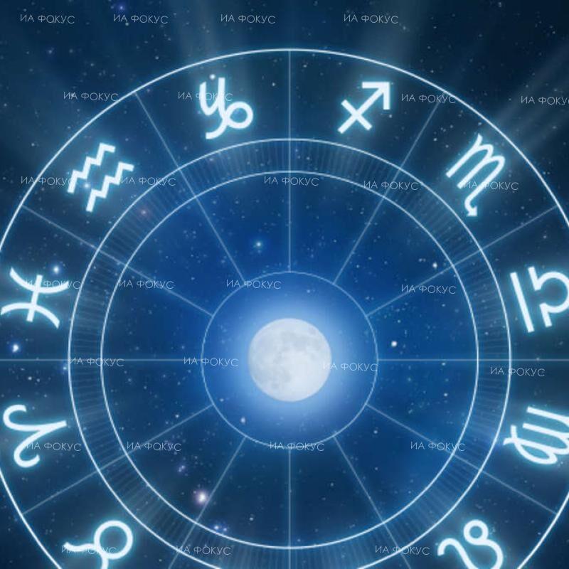oroscopo oggi 11 gennaio 2020