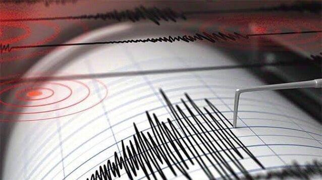 terremoto oggi 26 novembre