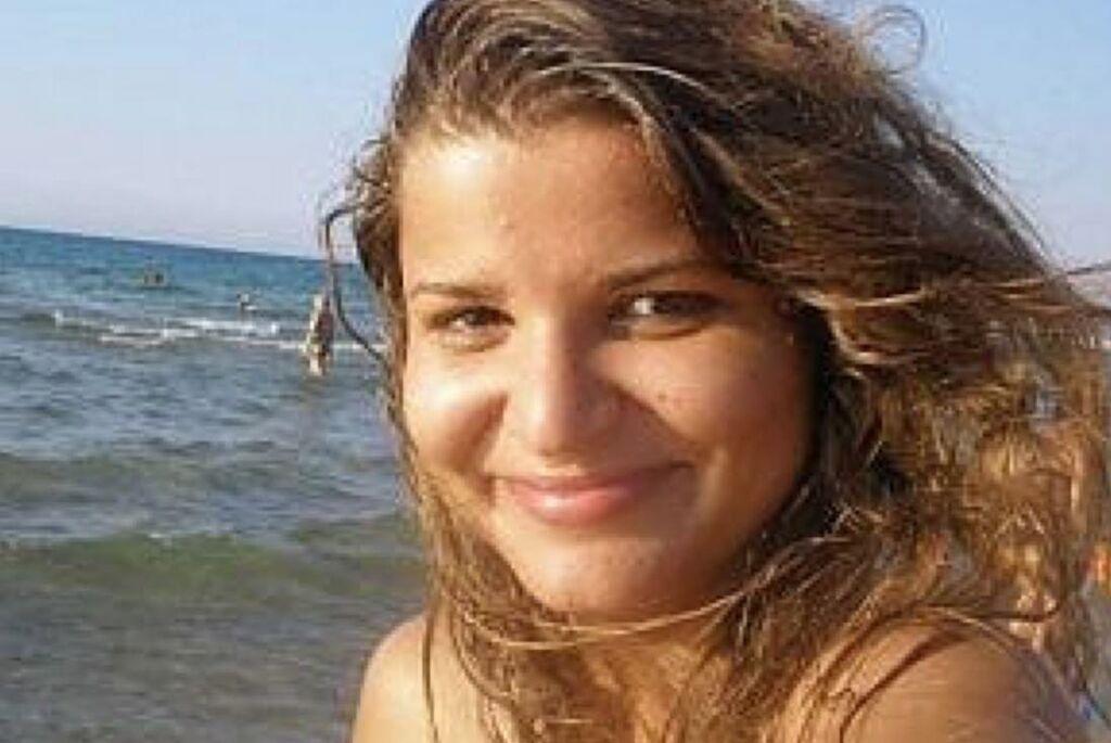Ana Maria Lacramioara Di Piazza