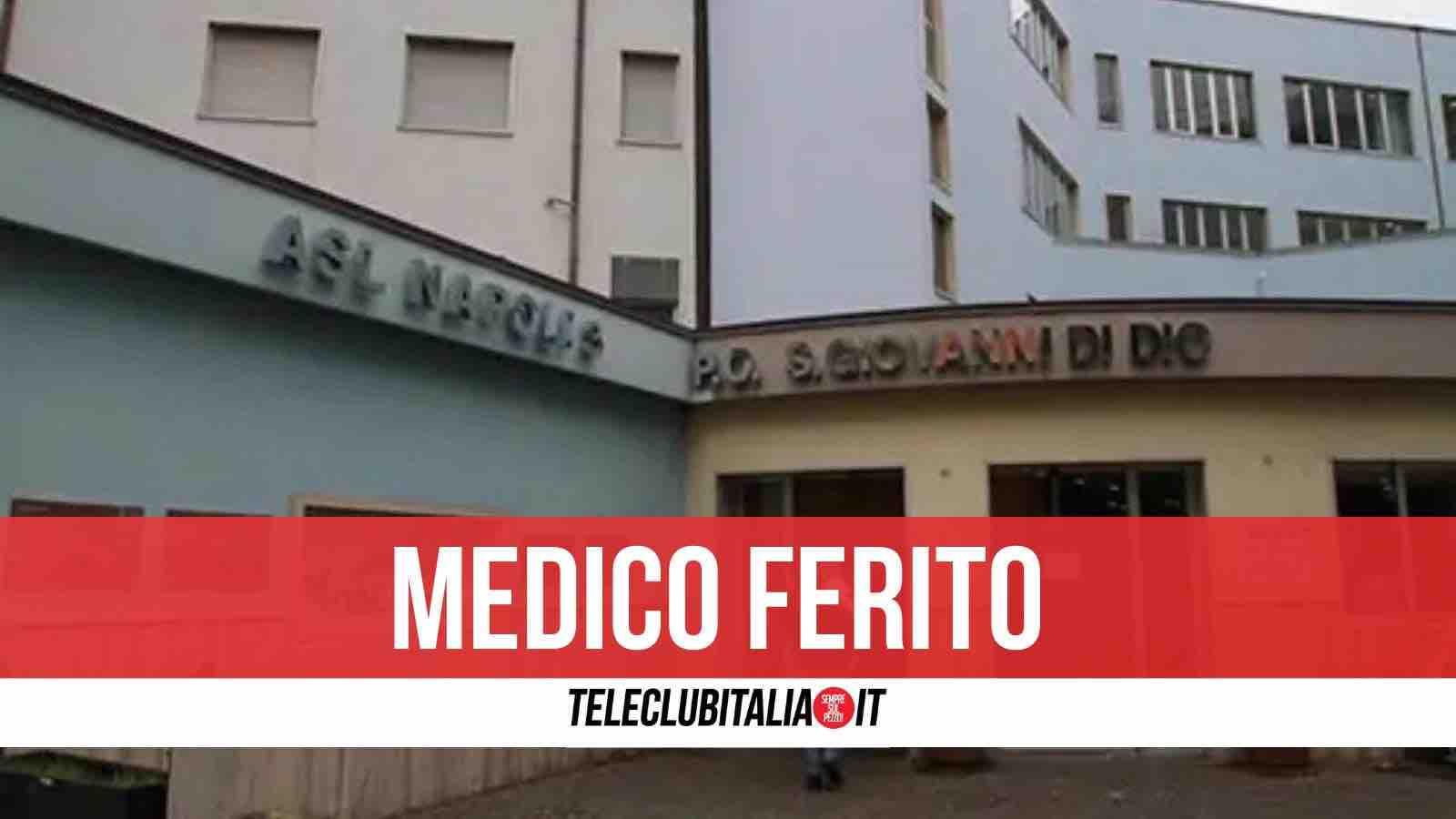 aggressione ospedale frattamaggiore