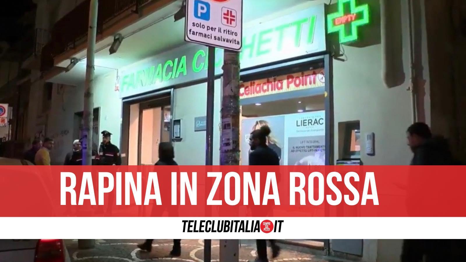 rapina zona rossa farmacia cicchetti giugliano