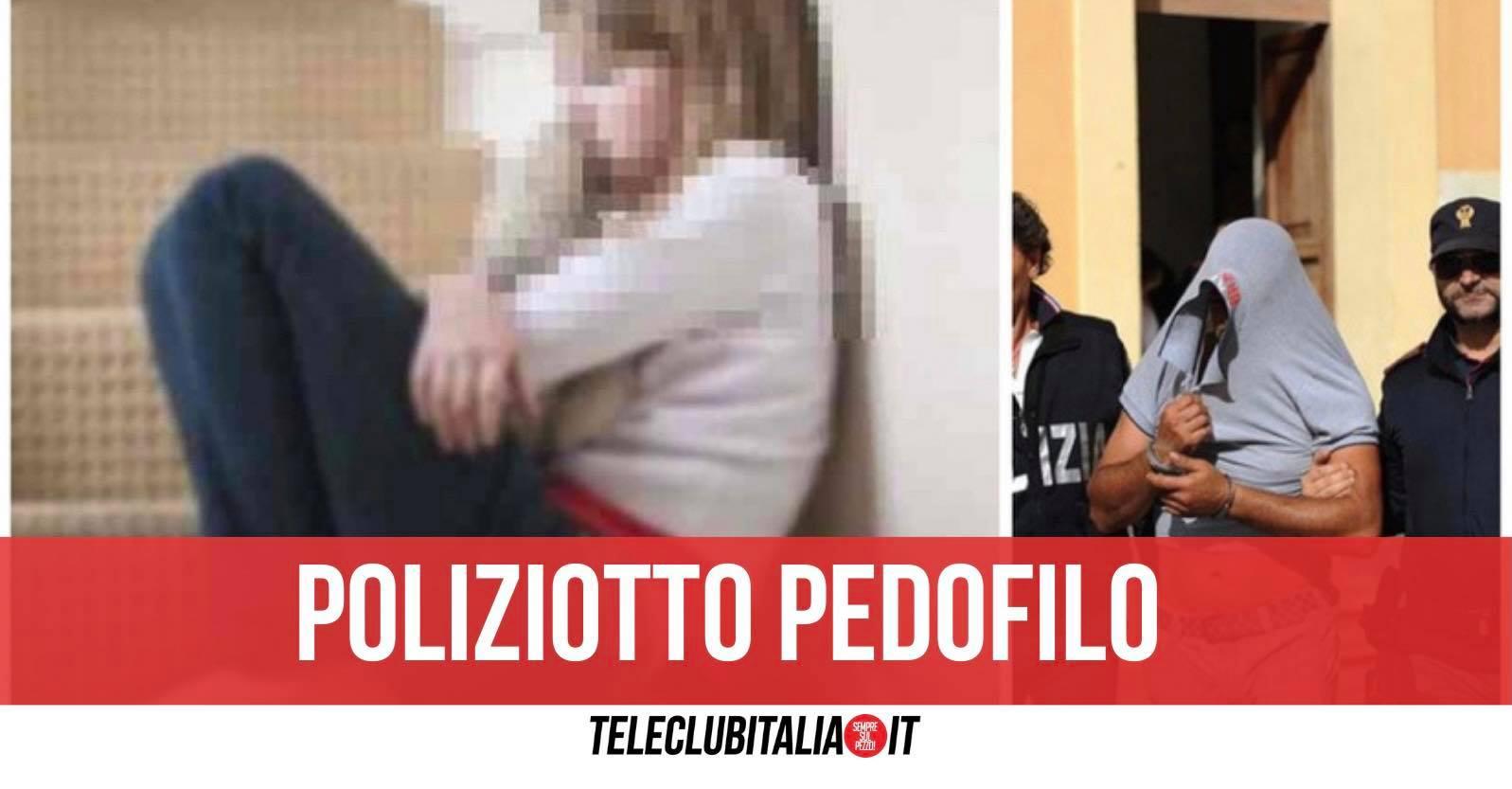 roma arrestato poliziotto