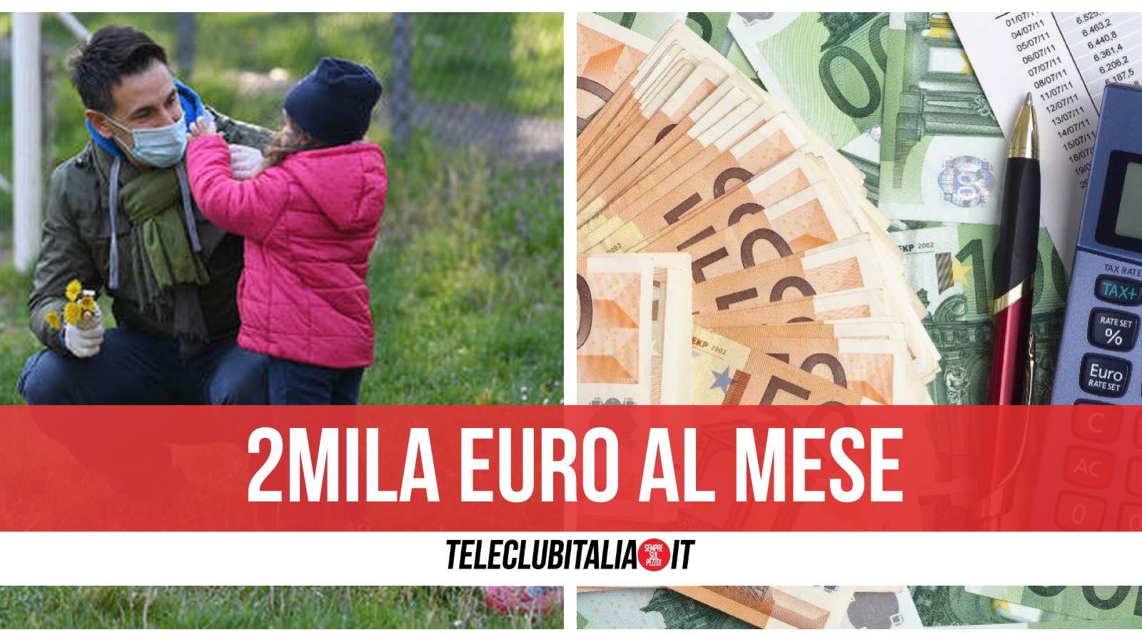 assegno unico reddito di cittadinanza cumulo 2mila euro