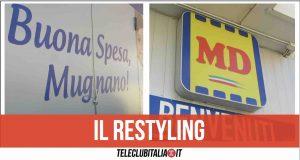md topo mugnano restyling